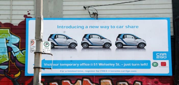 Per la mobilità condivisa ecco Carsh, app unica per il car-sharing d'Italia