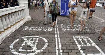 Corsia pedonale smartphone, Cina