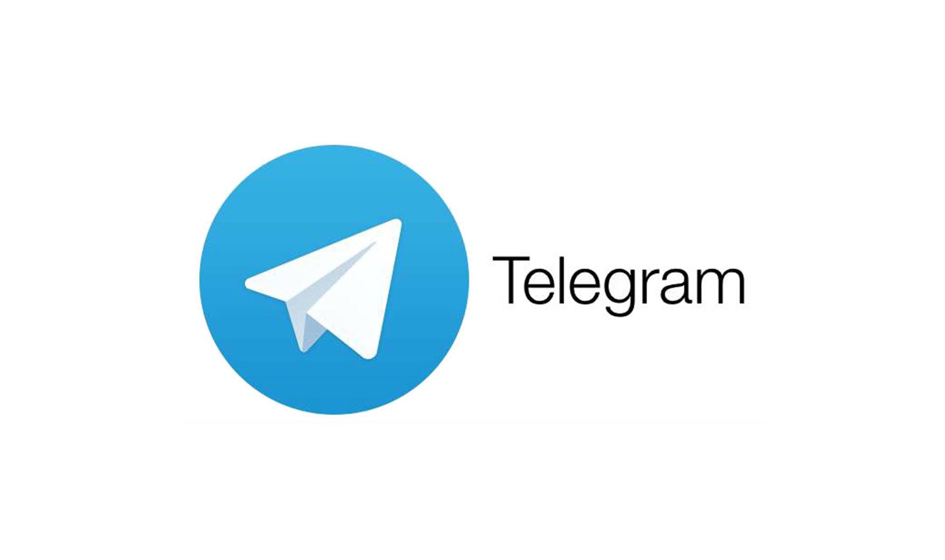 Il Comune di Nus sempre più vicino ai cittadini: attivato il canale Telegram ufficiale